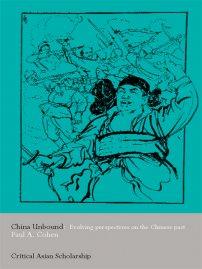 کتاب China Unbound