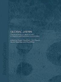کتاب Global Japan