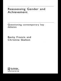 کتاب Reassessing Gender and Achievement