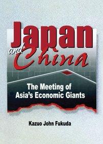 کتاب Japan and China