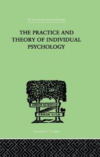 کتاب The Practice And Theory Of Individual Psychology