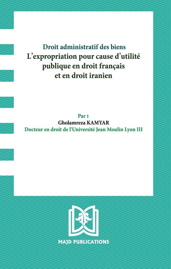 کتاب Droit administratif des biens حقوق اداری اموال مطالعه تطبیقی ایران و فرانسه