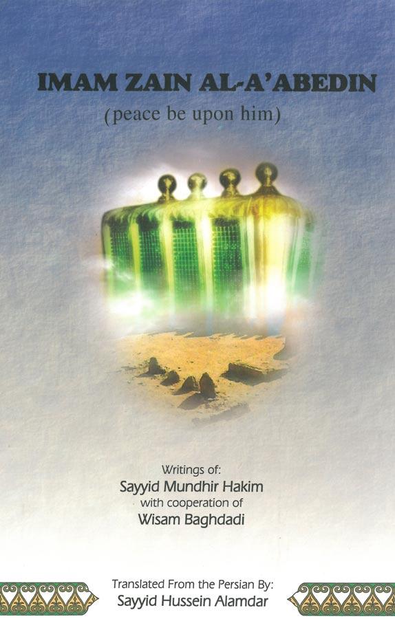 کتاب IMAM ZAIN AL-A'ABEDIN
