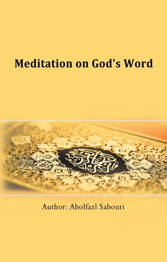 کتاب Meditation on God's Word