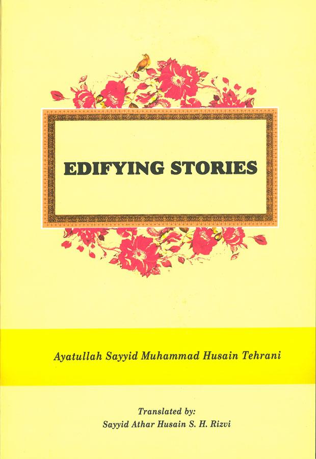 کتاب Edifying Stories