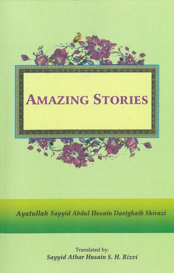 کتاب AMAZING STORIES