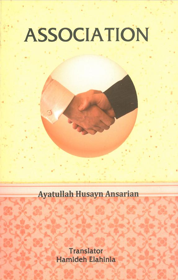 کتاب ASSOCIATION