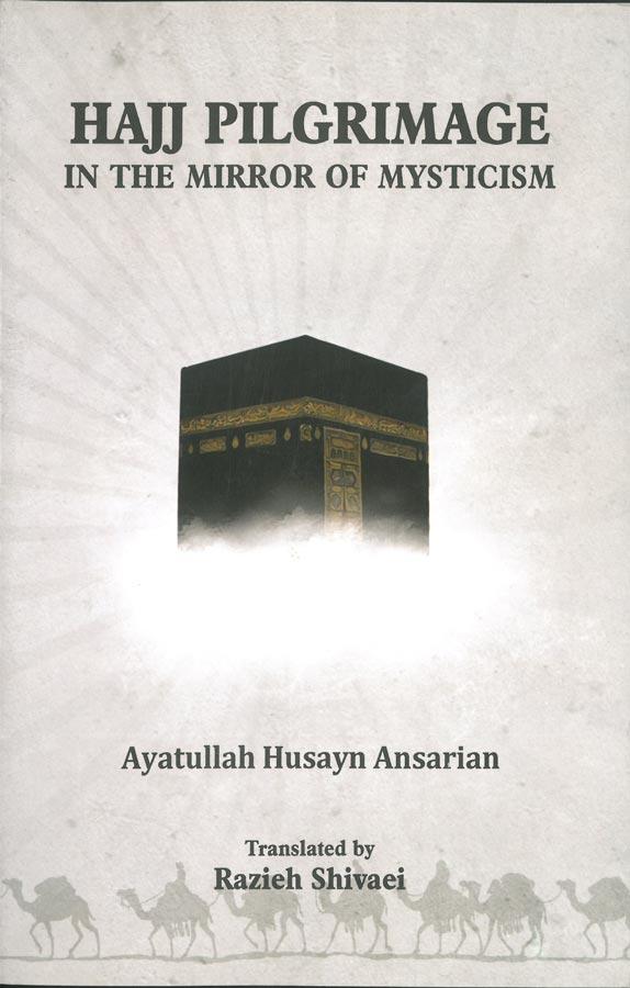 کتاب Hajj Pilgrimage