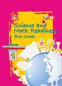 Science and Math reading - اول دبستان (نسخه PDF)