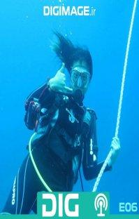 پادکست: دیج ایمیج (تصویر دیجیتال) - قسمت ششم - دوربینی که دو سال در زیر آب گم شد و برگشت