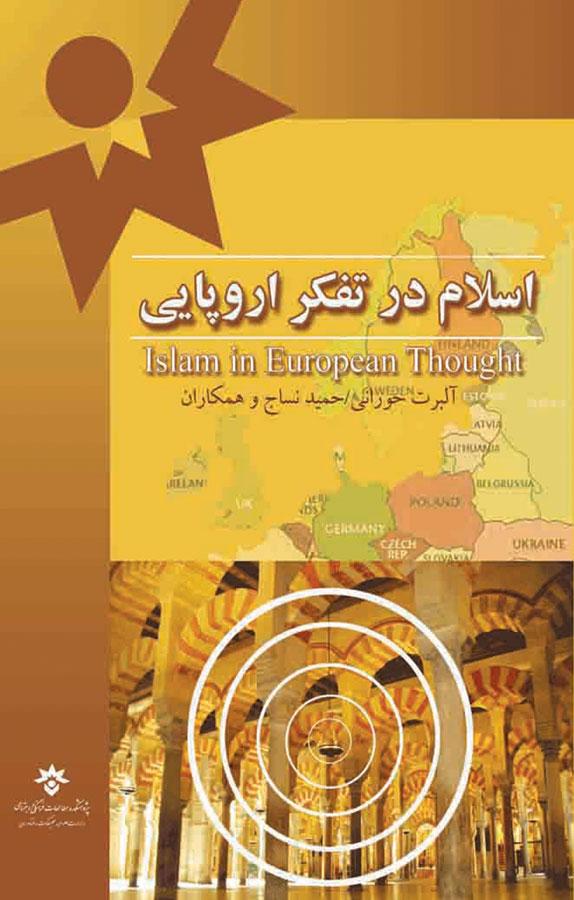 کتاب اسلام در تفکر اروپایی