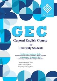 کتاب GEC