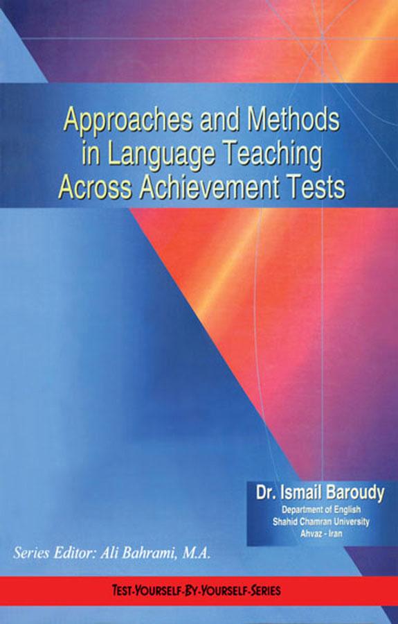 کتاب Approaches and Methods in Language Teaching Across Achievement Tests