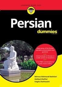 کتاب persian