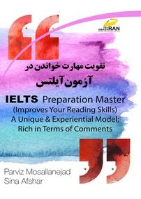 کتاب تقویت مهارت خواندن در آزمون آیلتس