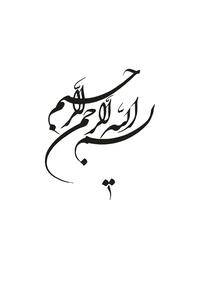 کتاب ژئودزی هندسی ماهوارهای