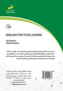 کتاب زبان تخصصی گردشگری