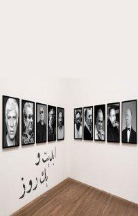 پادکست ابدیت و یک روز - ویژه انتشار چهارمین رایگیری ده سالانه منتقدان سینمای ایران