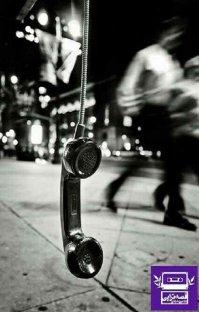 پادکست رادیو صدای زمین - قصه تراپی ۱۰