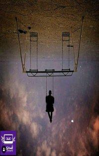 پادکست رادیو صدای زمین - قصه تراپی ۱۷