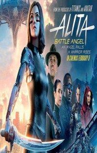 پادکست سینما گپ - نقد و بررسی فیلم Alita