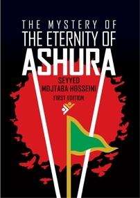 کتاب The Mystery of the Eternity of Ashura