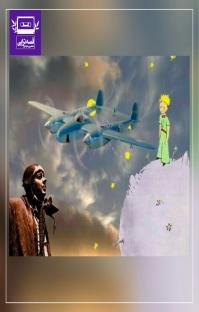 پادکست قصه تراپی ۵۱
